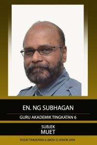 Subhagan