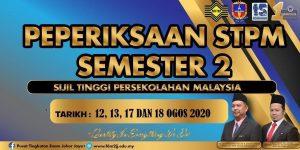 bannerp2-2020